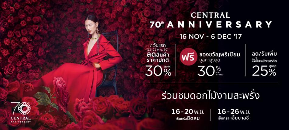 CENTRAL 70TH ANNIVERSARY