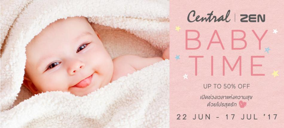 CENTRAL BABY TIME 2017