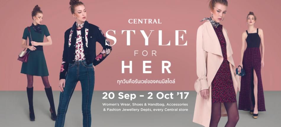CENTRAL STYLE FOR HER