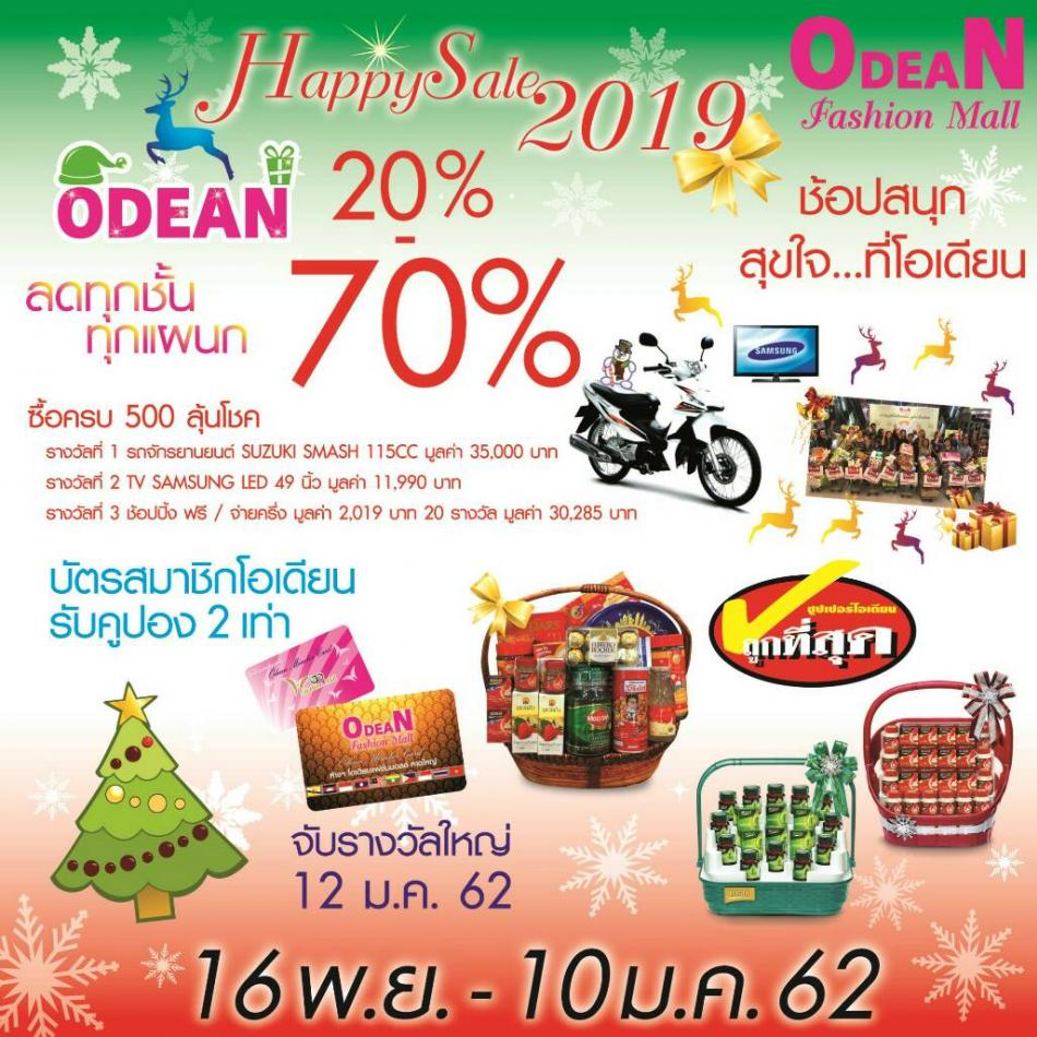 ODEAN HAPPY SALE 2019
