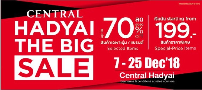 CENTRAL HADYAI THE BIG SALE