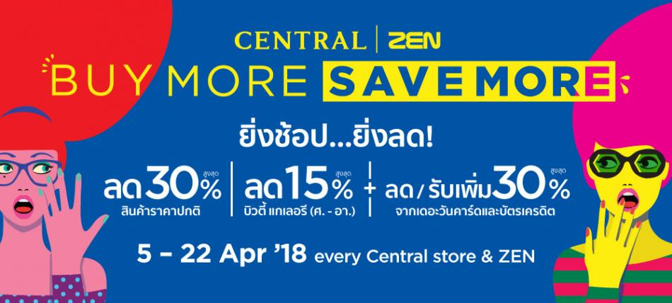 CENTRAL | ZEN BUY MORE SAVE MORE