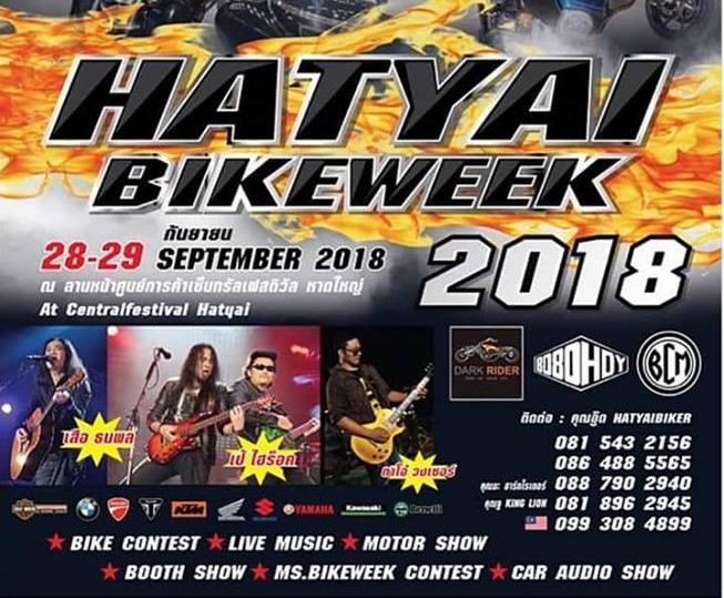 Hatyai Bike Week 2018