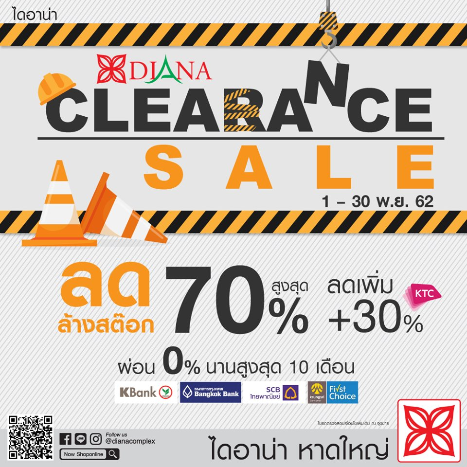 DIANA CLEARANCE SALE