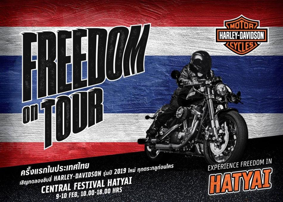 Harley-Davidson FREEDOM ON TOUR