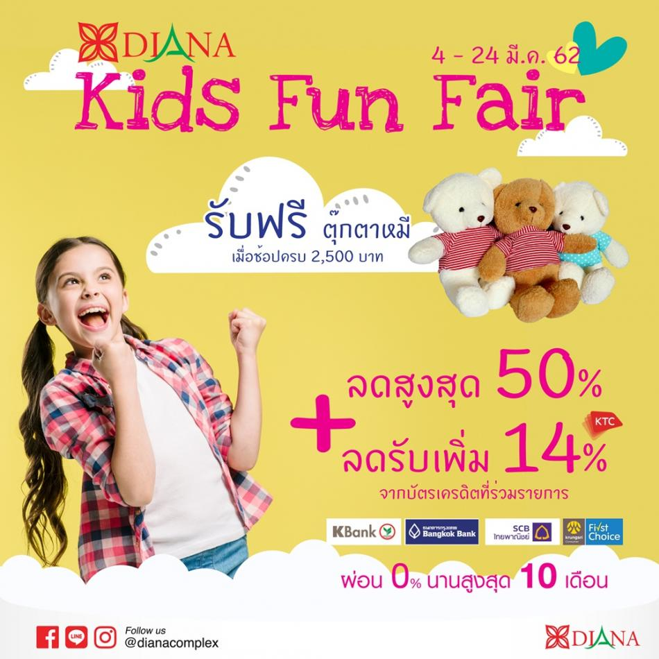Diana Kids Fun Fair