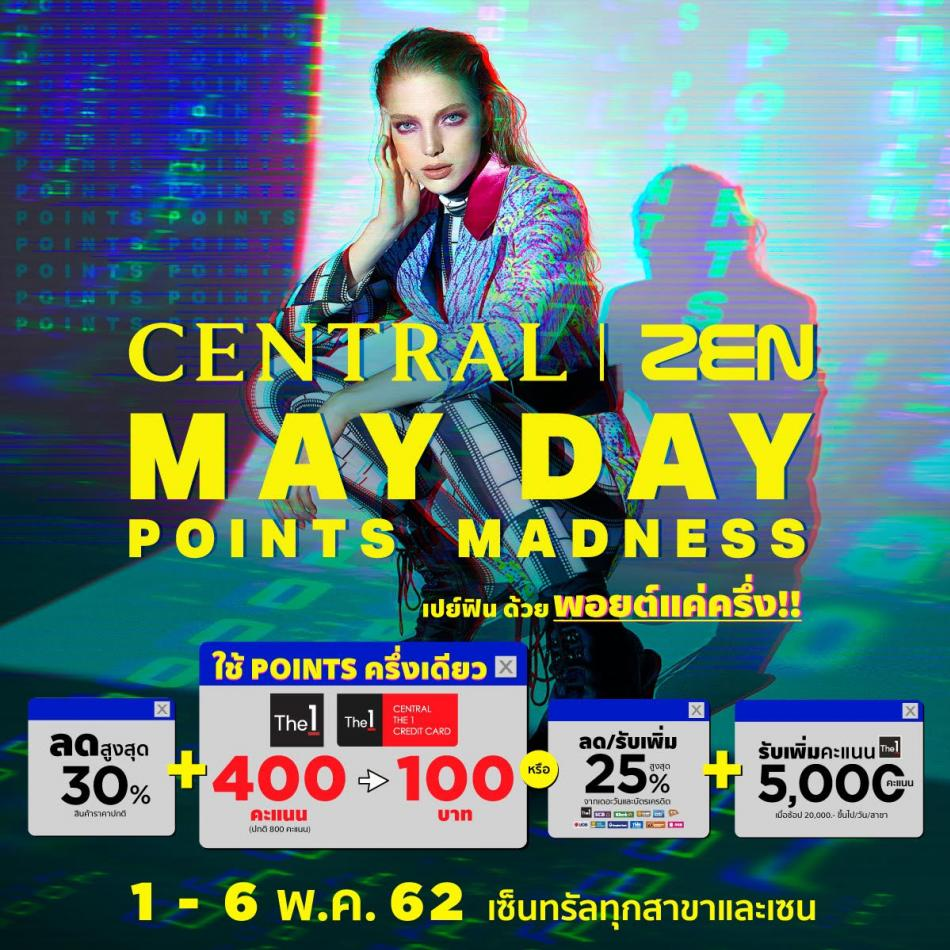 Central & ZEN May Day Points Madness
