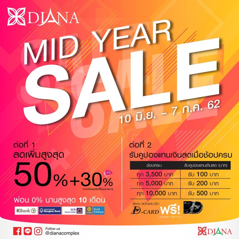 Diana Mid Year Sale
