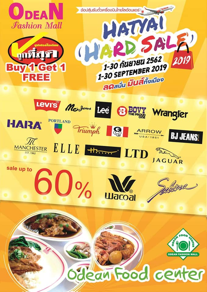 Hatyai Hard Sale 2019@ODEAN