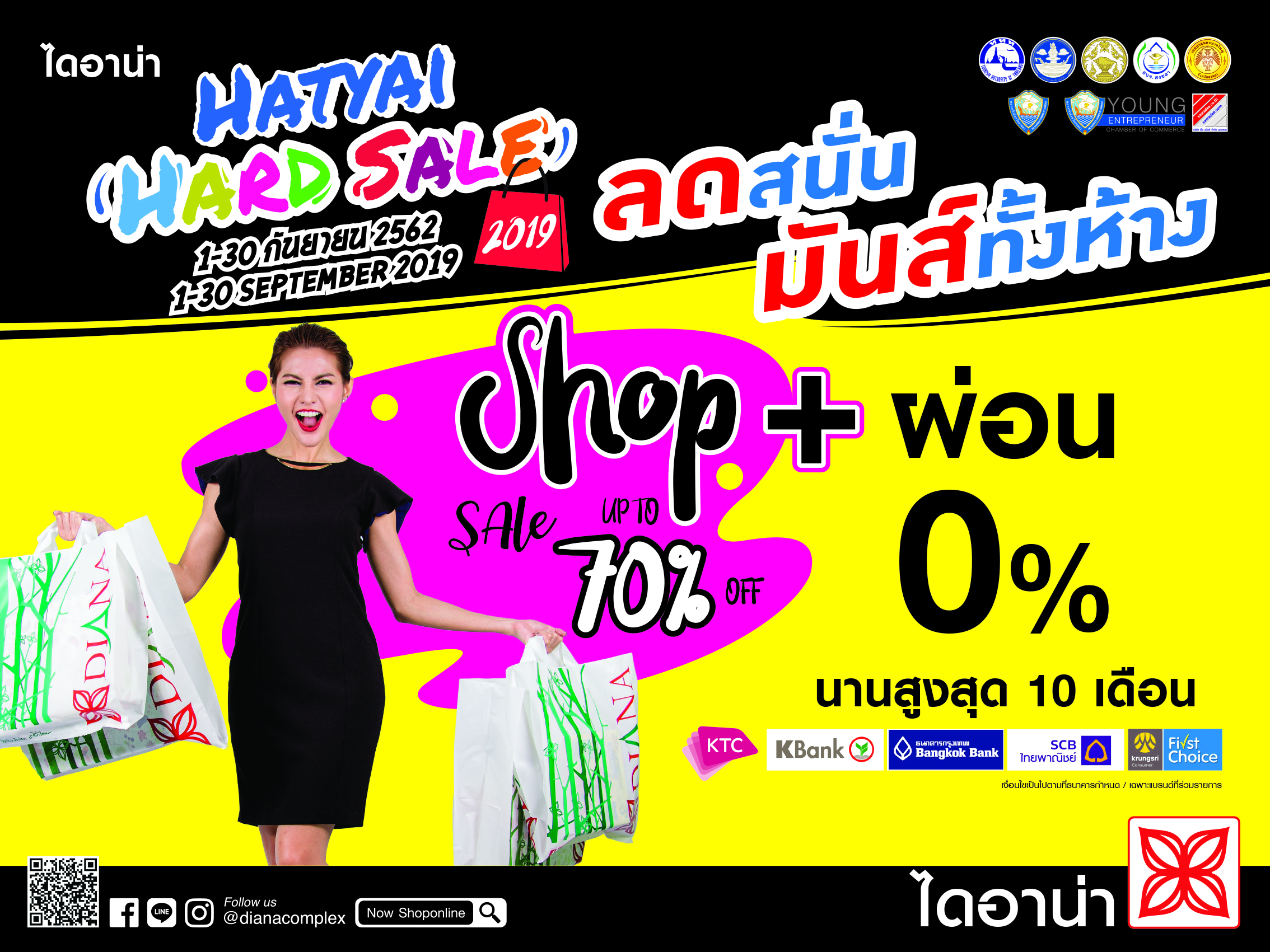 Diana Hatyai Hard Sale 2019