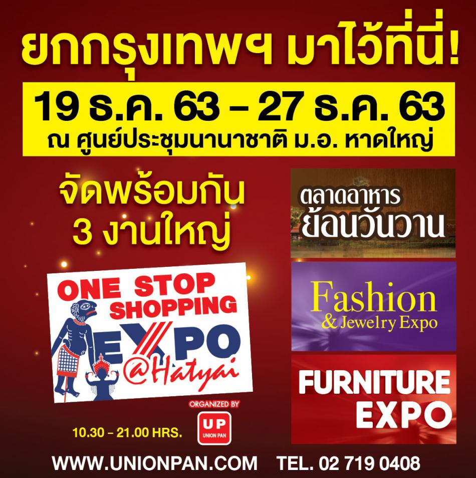 One Stop Shopping Expo @Hatyai