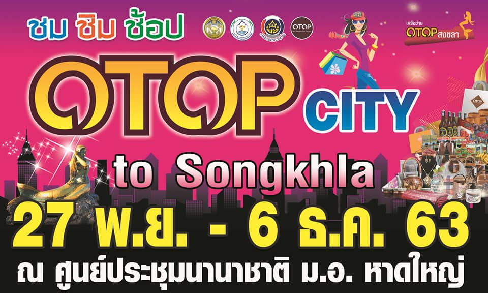 OTOP City to Songkhla
